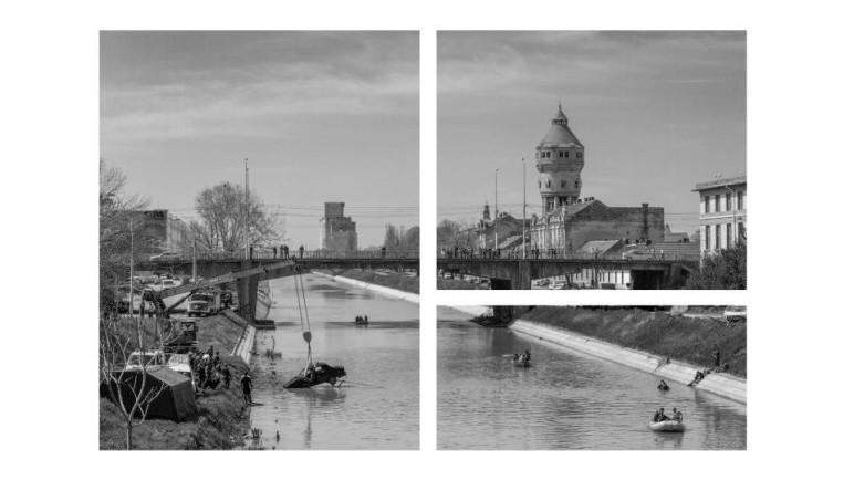 Frames Timisoara